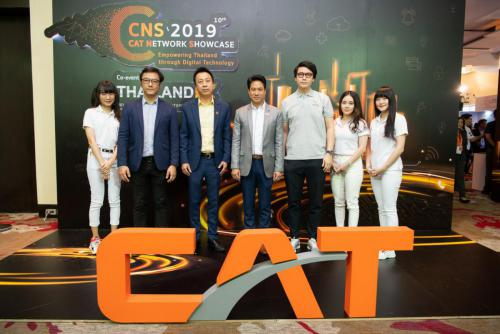 CAT Network Showcase 2019 00692